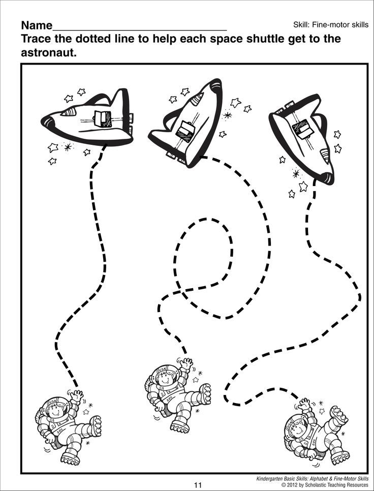 Astronaut Preschool Tracing Pages