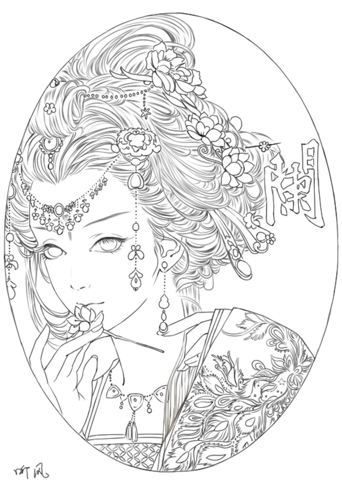 ChinaGirl Coloring Pages for Teens