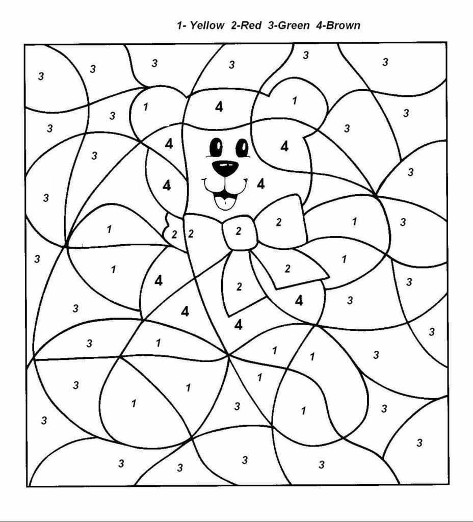 Color by Number for Kindergarten