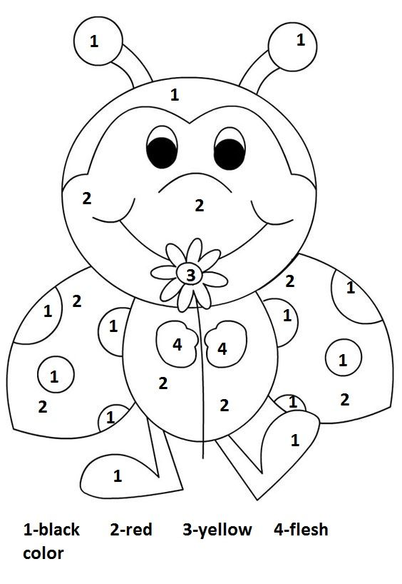 Cute Bug Color by Number for Preschool