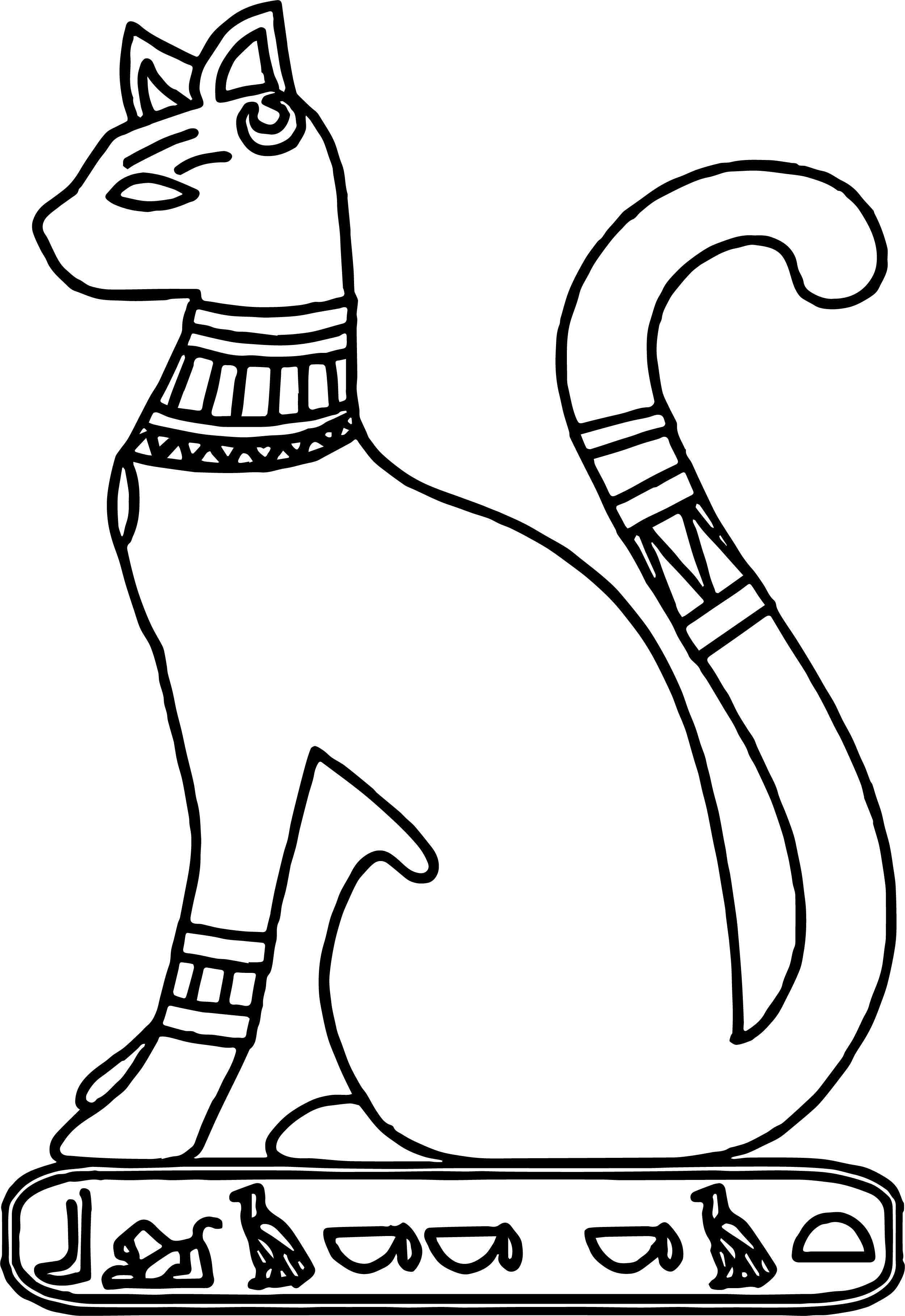 Egyptian Cat Coloring Page