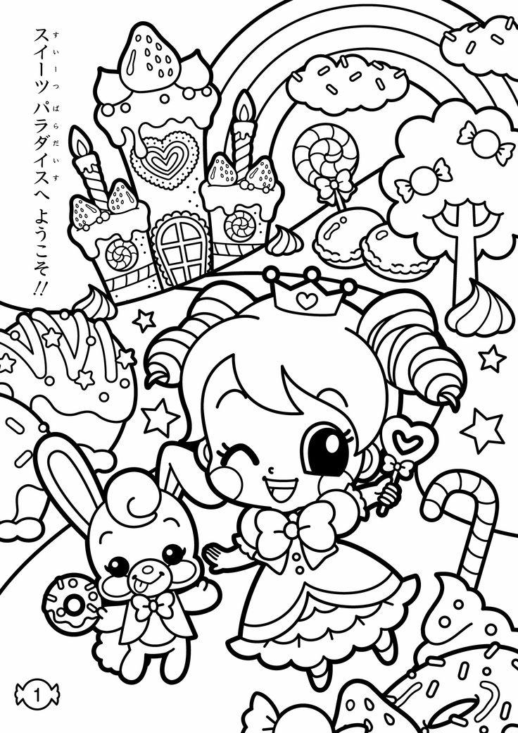 Girl Kawaii Coloring Pages