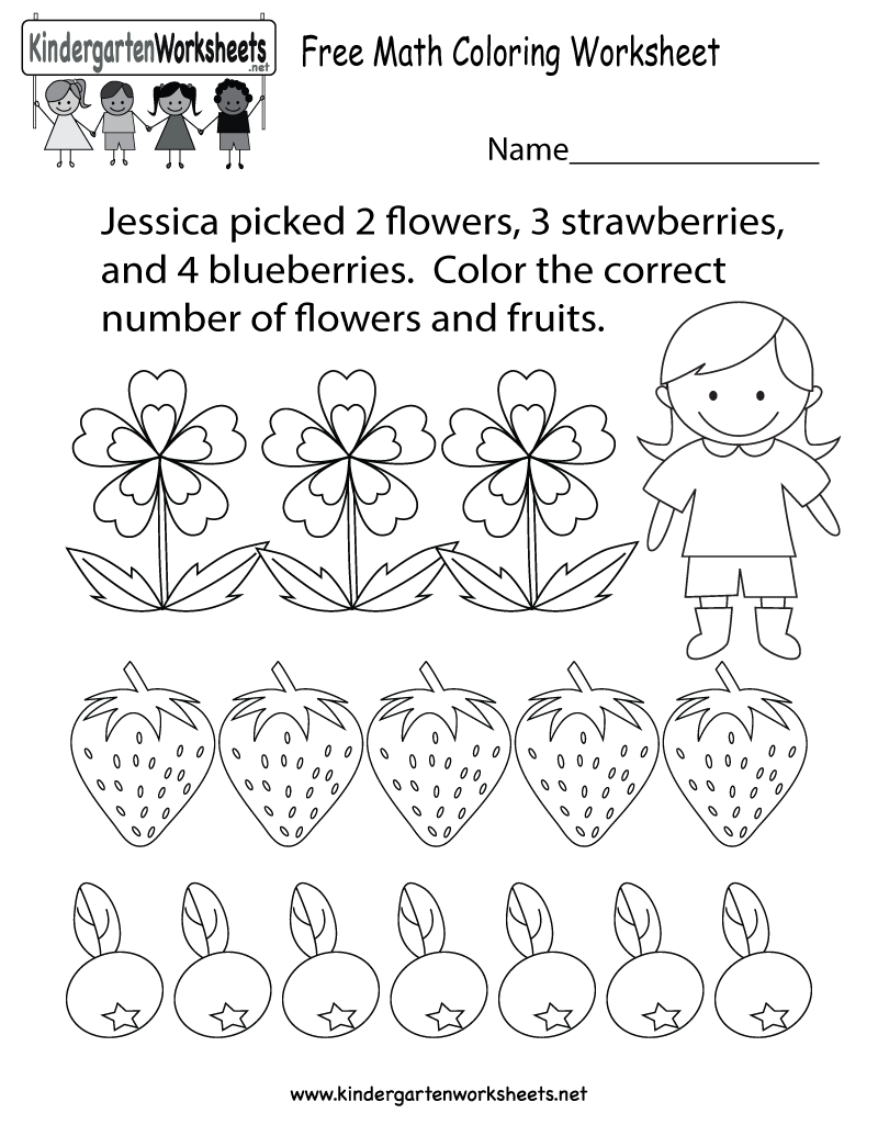Math Coloring Pages Coloring Rocks