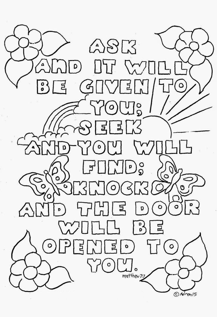 - Bible Coloring Pages – Coloring.rocks!