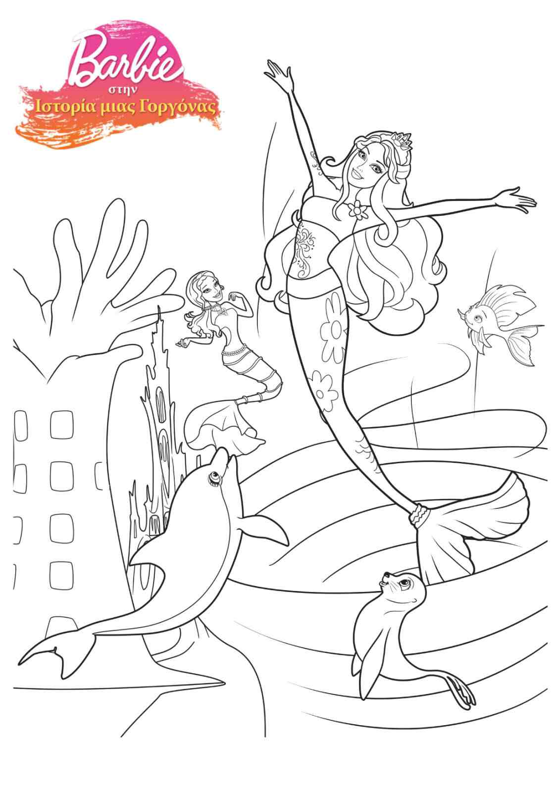 Mermaid Barbie Coloring Pages