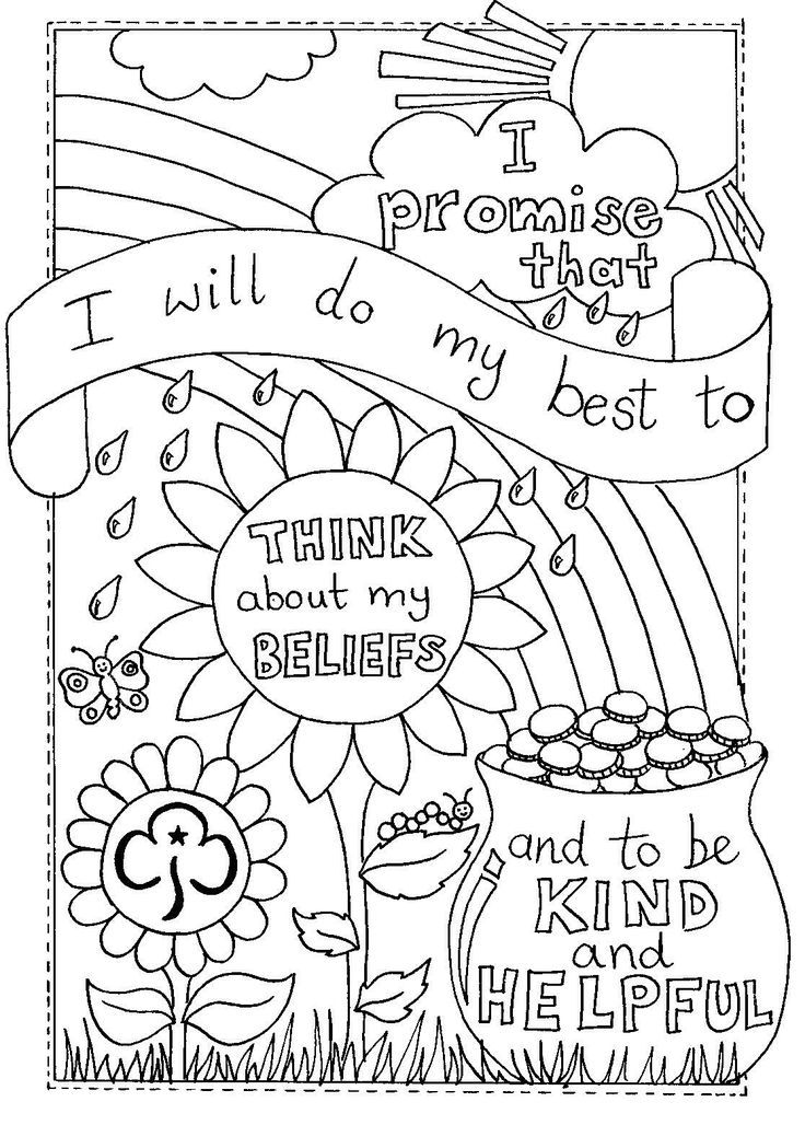 Motivational Rainbow Coloring Page