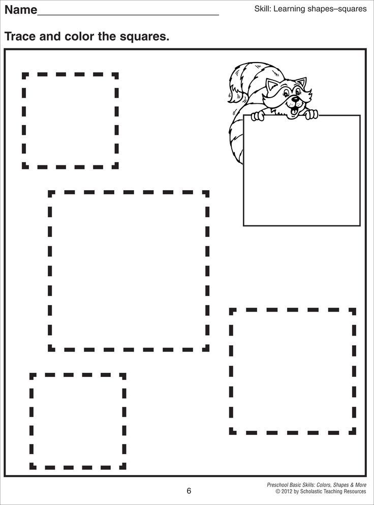 Square Tracing Page for Preschool