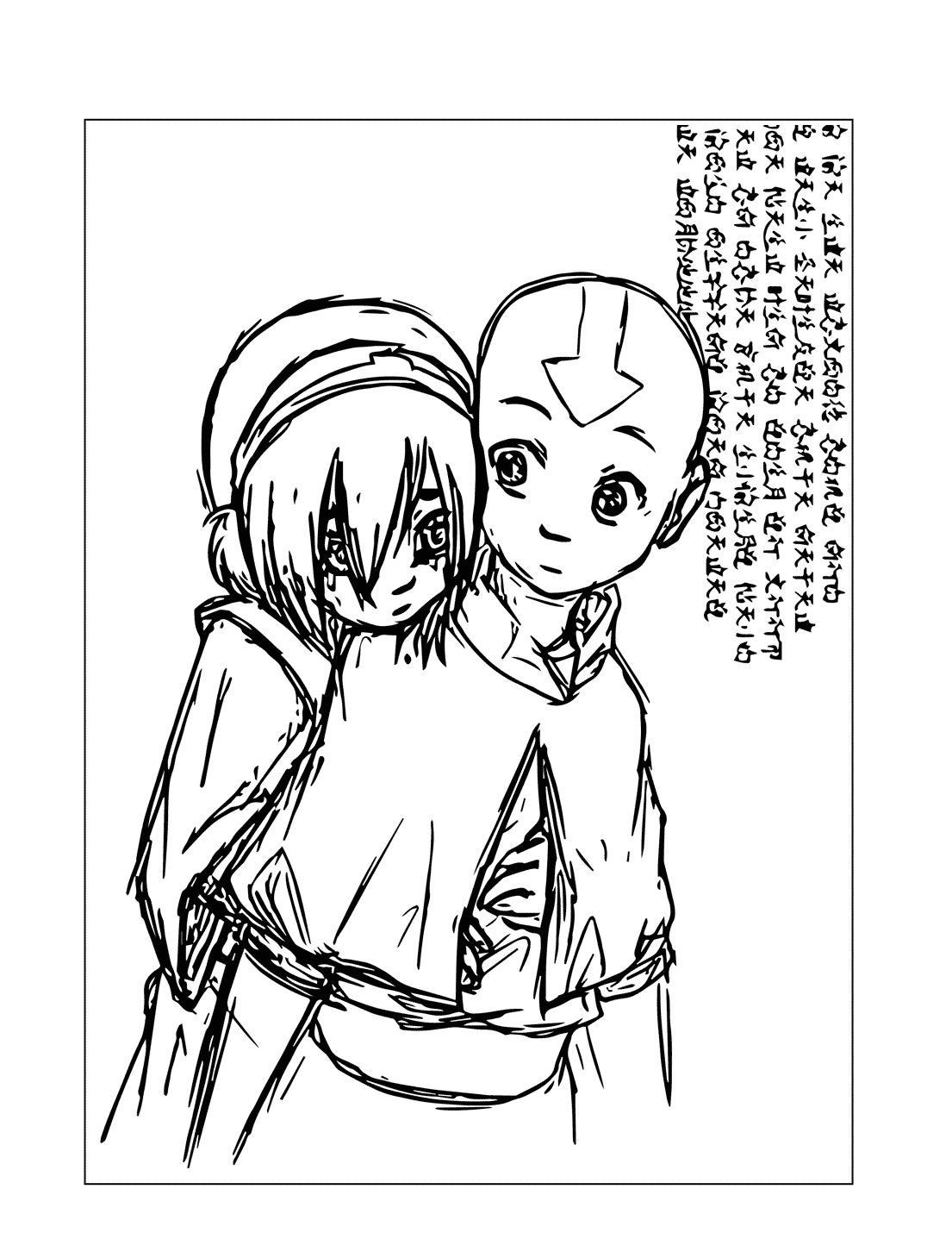 Toph And Aang Avatar Coloring Page